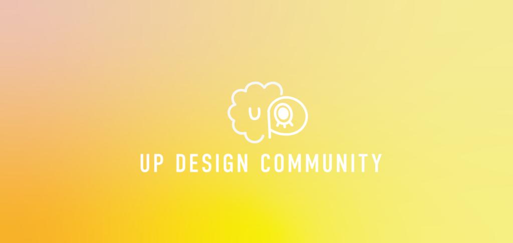 未経験からプロまで集まる!Webサイト制作者専門コミュニティ始めました。